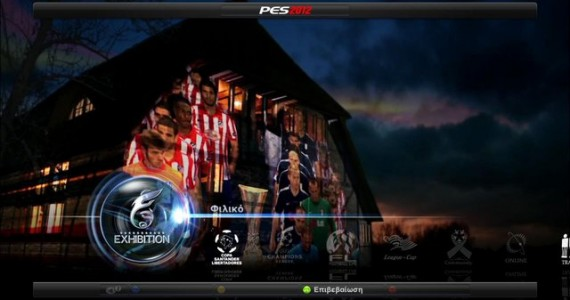PES 2012 Europa League Menu v2 by Mitsaras 1