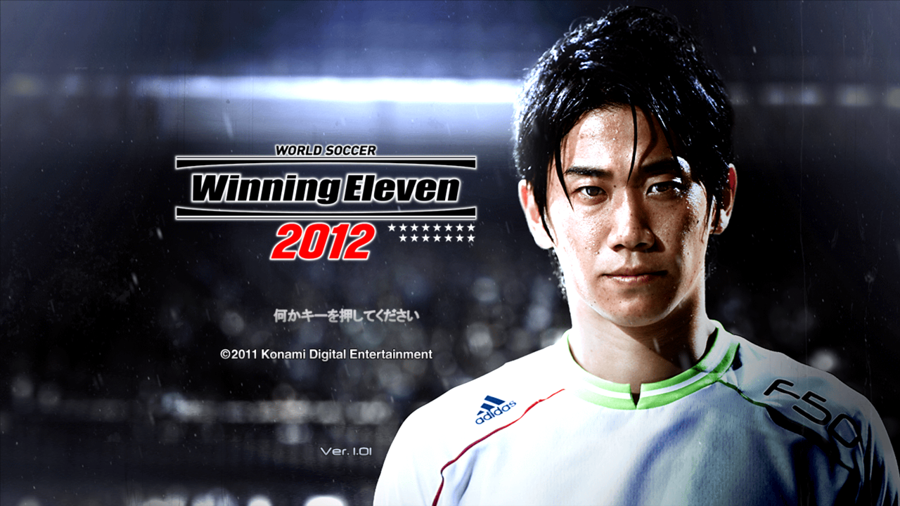PES 2012 Japanese Commentary For PC By Jenkey1002
