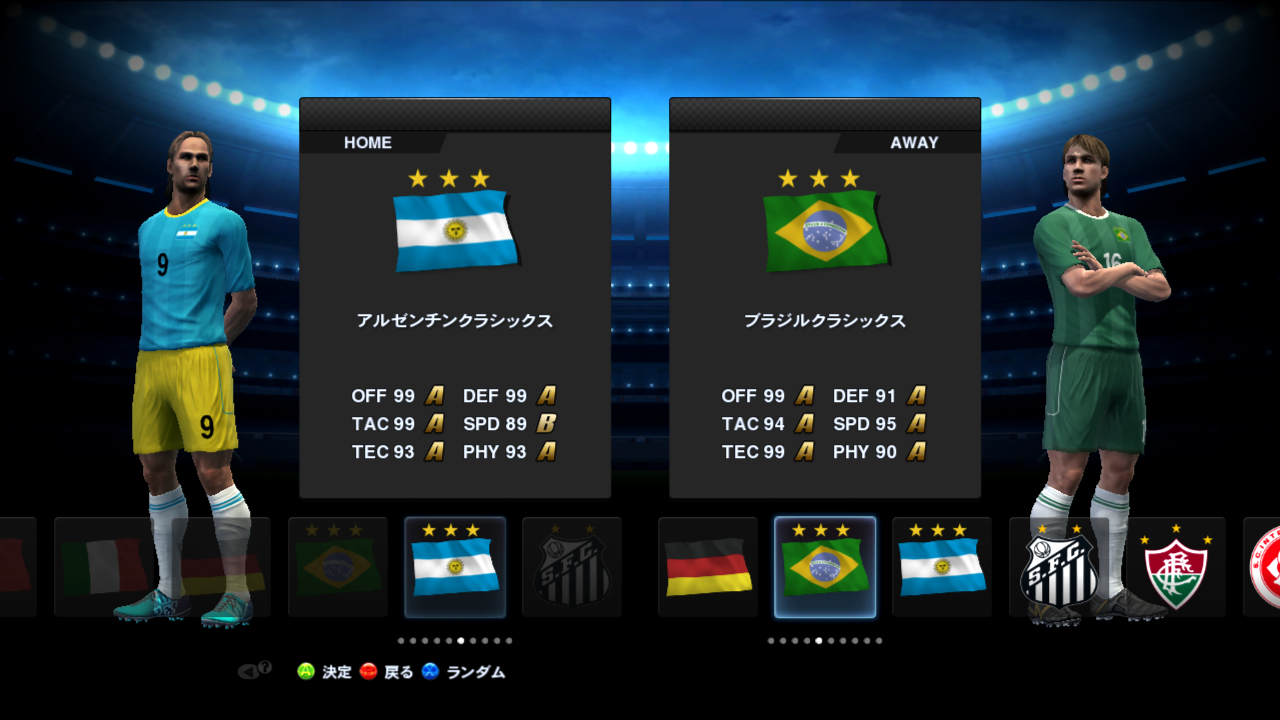 PES 2013 Demo Unlock 25 Teams Patch By Jenkey1002