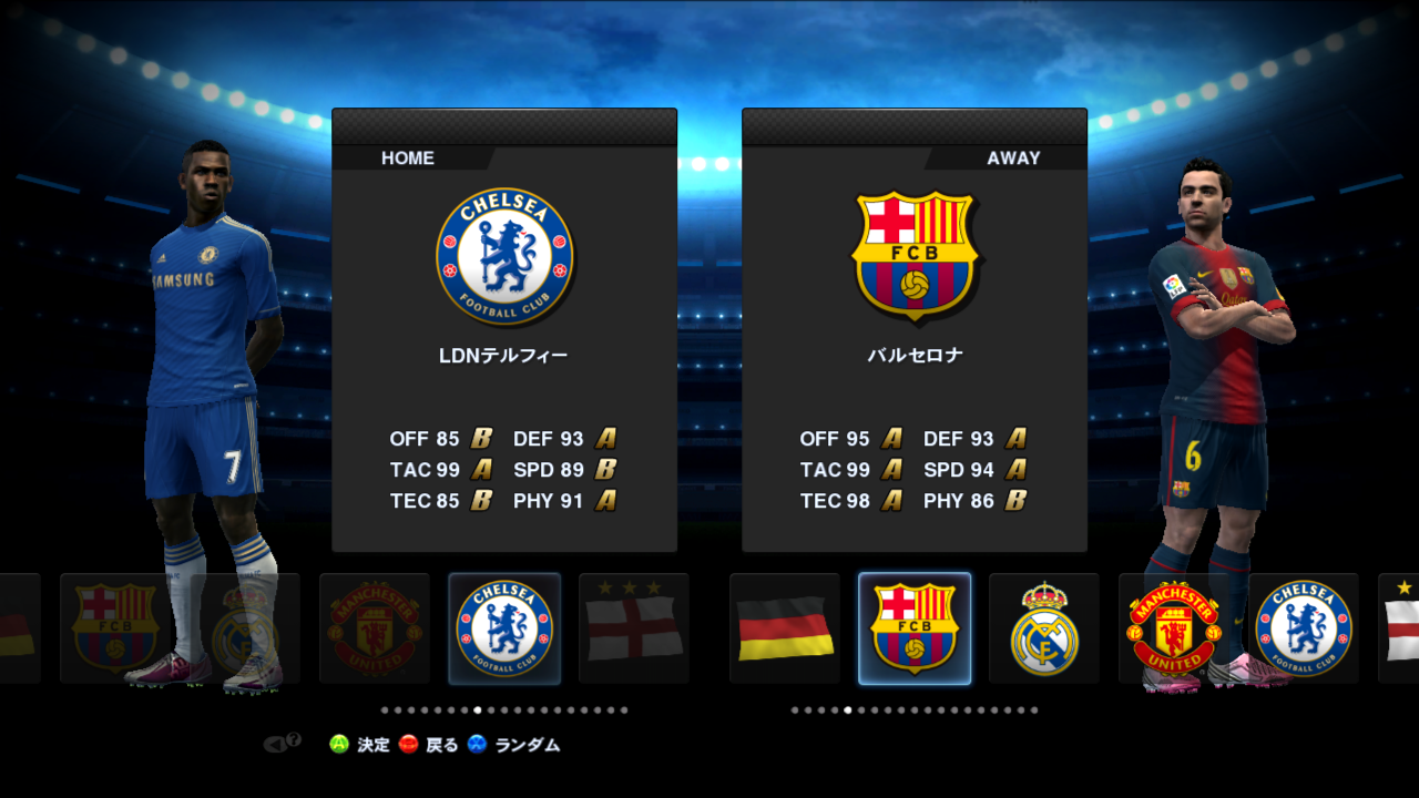 PES 2013 Demo Unlock 25 Teams Patch Features & Contents: