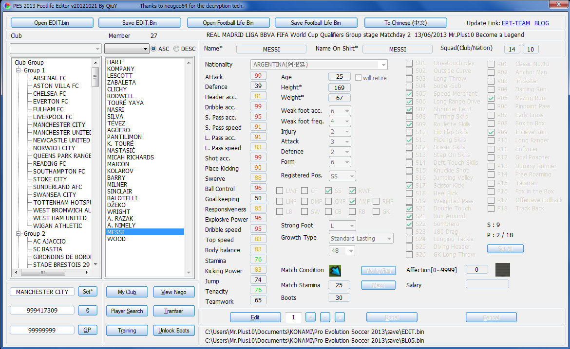 PES 2013 Football Life Editor (Terbaru) ~ BLOG Tips dan trick1170