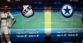 PES 2013 GREEK PATCH  v1.0 - 1