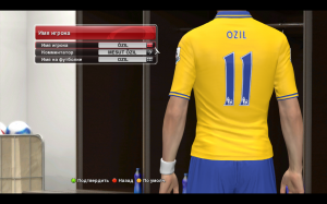 PES 2014 Arsenal 13-14 Kit Set - 2