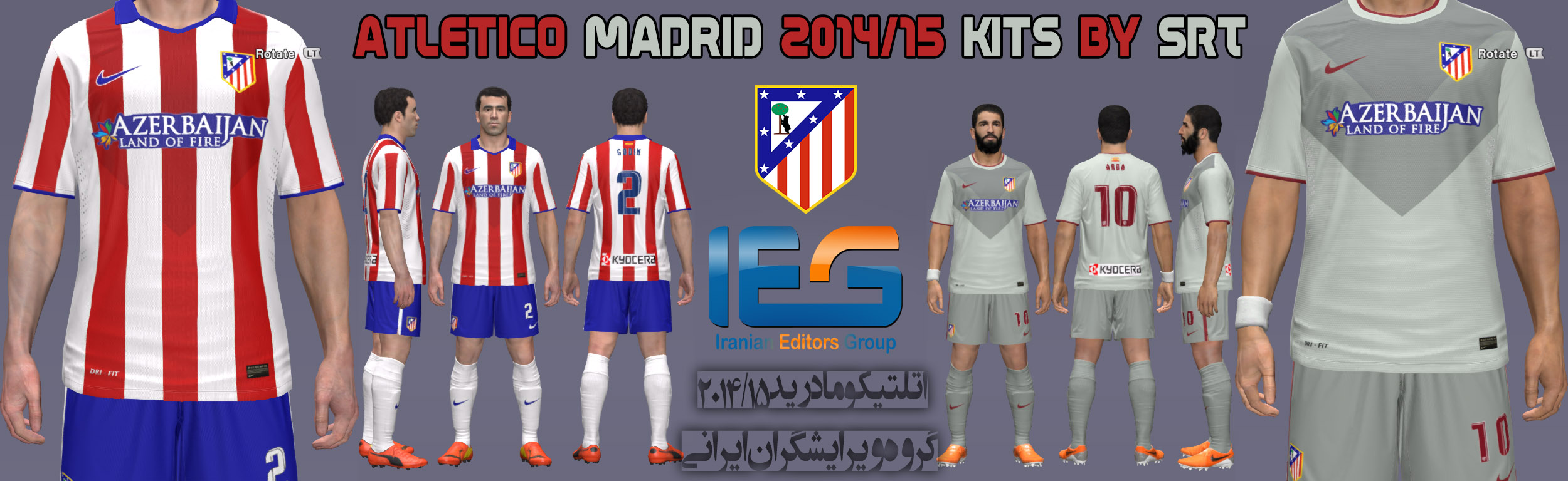 fa9719248 PES 2013 Copenaghen 2014. Pin Kit Atletico Madrid Photo Shared By Whitney  Fans Share