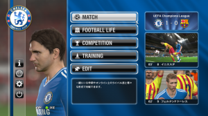 PES 2014 File Loader 1.0.2.9 + noDVD 1.12 - 3