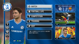 PES 2014 File Loader 1.0.2.9 + noDVD 1.12