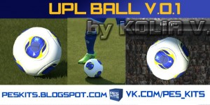 PES 2014 Ukrainian Premier League Ball