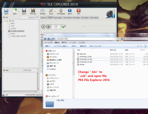 PES File Explorer 2014 v1.0.0.6 - 3