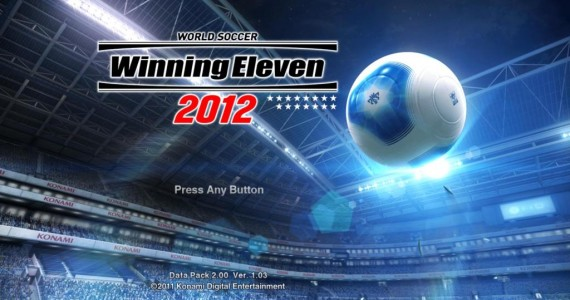 pes 2012 dlc screen