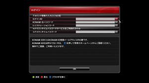 Japanese Menu & Text - 2