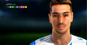 Download Calero Face PES2013
