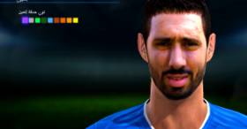 Download Belfodil Face PES2013