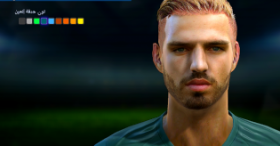 Download Pongracic Face PES2013