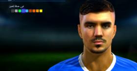 Download Aguirregabiria Face PES2013