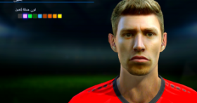 Download Weiser Face PES2013