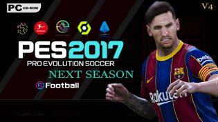 Next Season Patch 2021 New Season Patch Update