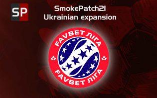 SP21 Ukraine Expansion